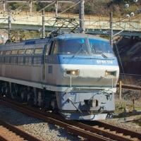 2017年2月19日 東海道貨物線 東戸塚 EF66-116 5097レ