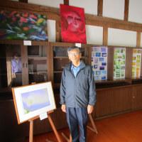 写真展に会員が出展しています。     石川県支部