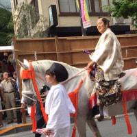 徳川吉宗三百年祭