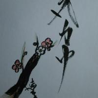 笑顔の花の種が芽吹く日まで ・・・