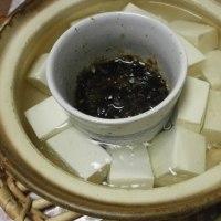 鰯5尾79円と豆腐1丁29円の食卓