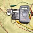 実践IoTハウス、 TOCOS TWE-LiteとToCoStick(トコスティック)で簡易照度センサーデバック中