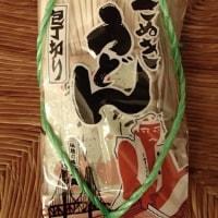 香川のお土産