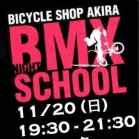 BMX SCHOOL 11/20