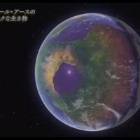 星空の招待席!・・第九惑星とアイボールアース!