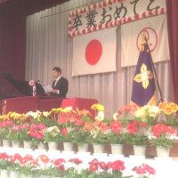 坂東小 卒業式「笑顔の絶えない、優しさあふれる坂東小」