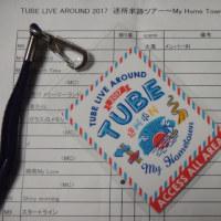 TUBE 2017年 コンサートツアー 初日!