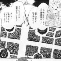 碑文解読ep5・台湾説でFA