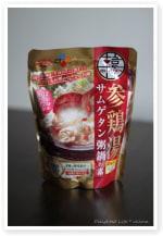 エバラCJ サムゲタン粥鍋の素