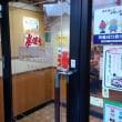 さわやか 瀬名川店
