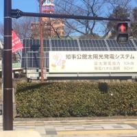 県と市議会議長会・町村議会議長会との懇談会