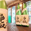 『車坂 28BY 四割磨き(出品酒)袋吊り斗瓶取り純米大吟醸瓶燗原酒1800ml』