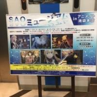 ソードアートオンライン ミュージアムinアニメイト池袋本店