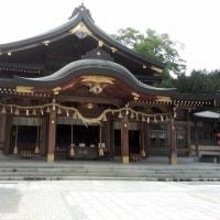 宮城県  竹駒神社