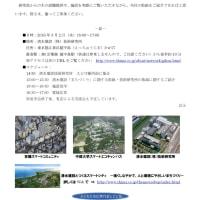 3月2日(水)15:00~17:00,清水建設技術研究所の交通・都市計画系学生を対象とした見学会