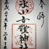 氷川女體神社(平成29年2月19日)