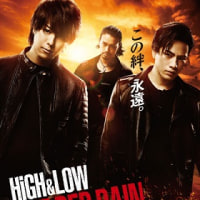 HiGH&LOW THE RED RAIN ★★★