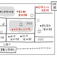 上野の森親子フェスタお話会情報!