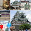 7月14日★オールスターゲームin名古屋