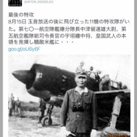 海軍・外務省・三井・三菱、の日本人アジア人大虐殺【大東亜戦争】