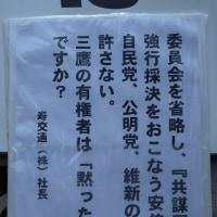 「東京の惚れ惚れするタクシー会社:寿交通」No.1986