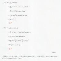 3次元空間の直交座標・円柱座標・球座標2 ~座標変換に関する問題