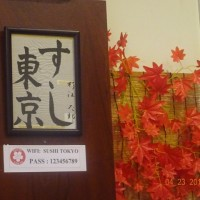 その3 VungTau市でベトナムの若者のために奉仕する決意