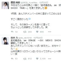 おそ松さん オンステージ/on STAGE DVD 予約開始!最安値・店舗特典一覧価格比較 発売日は2017年2月10日