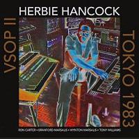 ハービー・ハンコック『VSOP II TOKYO 1983』