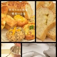 4月11日パンのお勉強