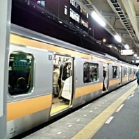 03/22 JR豊田駅着いた