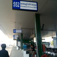 スワンナプーム空港からオンヌットまで29THBで行けた!5