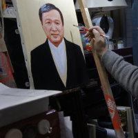 肖像画のご相談は東京都中野区にある「吉田肖像美術」へ