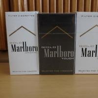 ニカラグア・ヒューストン渡航記(面白たばこ)