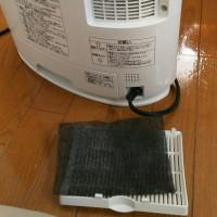 暖房器具のカタズケ