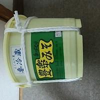 ブログ170122 ふるさと納税 返礼品 淡路島のビーフと水上の味噌