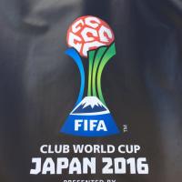 FIFA CLUB WORLD CUP JAPAN 2016 M2   全北現代 vs クラブアメリカ