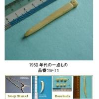 春のスペシャル半額セール!1960年代の6cm級「キバ型」象牙チャーム1の紹介