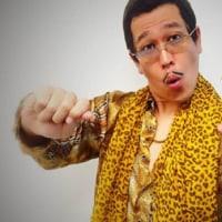 ペンパイナッポーアッポーペンのピコ太郎、公式グッズ発売開始!