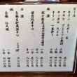 回らないお寿司MT(v^^)