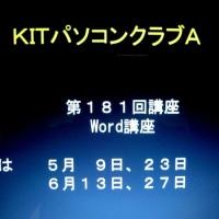 Kit A-17.4.25