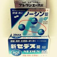 頭痛薬はお守り