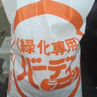 化成肥料 紹介