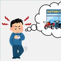 当店なら、バイクが届くまでもレンタルバイクで楽しめます!(ヤマハ・YSP大分)