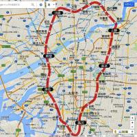 大阪の環状線と東京の山手線
