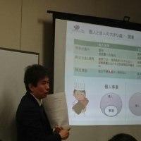 浜松女性起業家セミナー