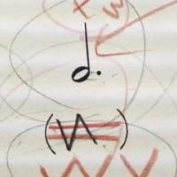 【ワンポイント】付点のリズムの難しさ/算数との連動!