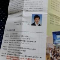 安中総合学園ダンス部に感動!