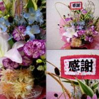 退職のお花。