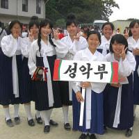 大嘘の慰安婦で、日本を貶める朝鮮人を叩き出せ!! 《転載ご自由に》